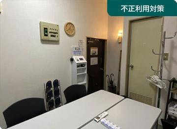 貸会議室 新宿スマート会議室様